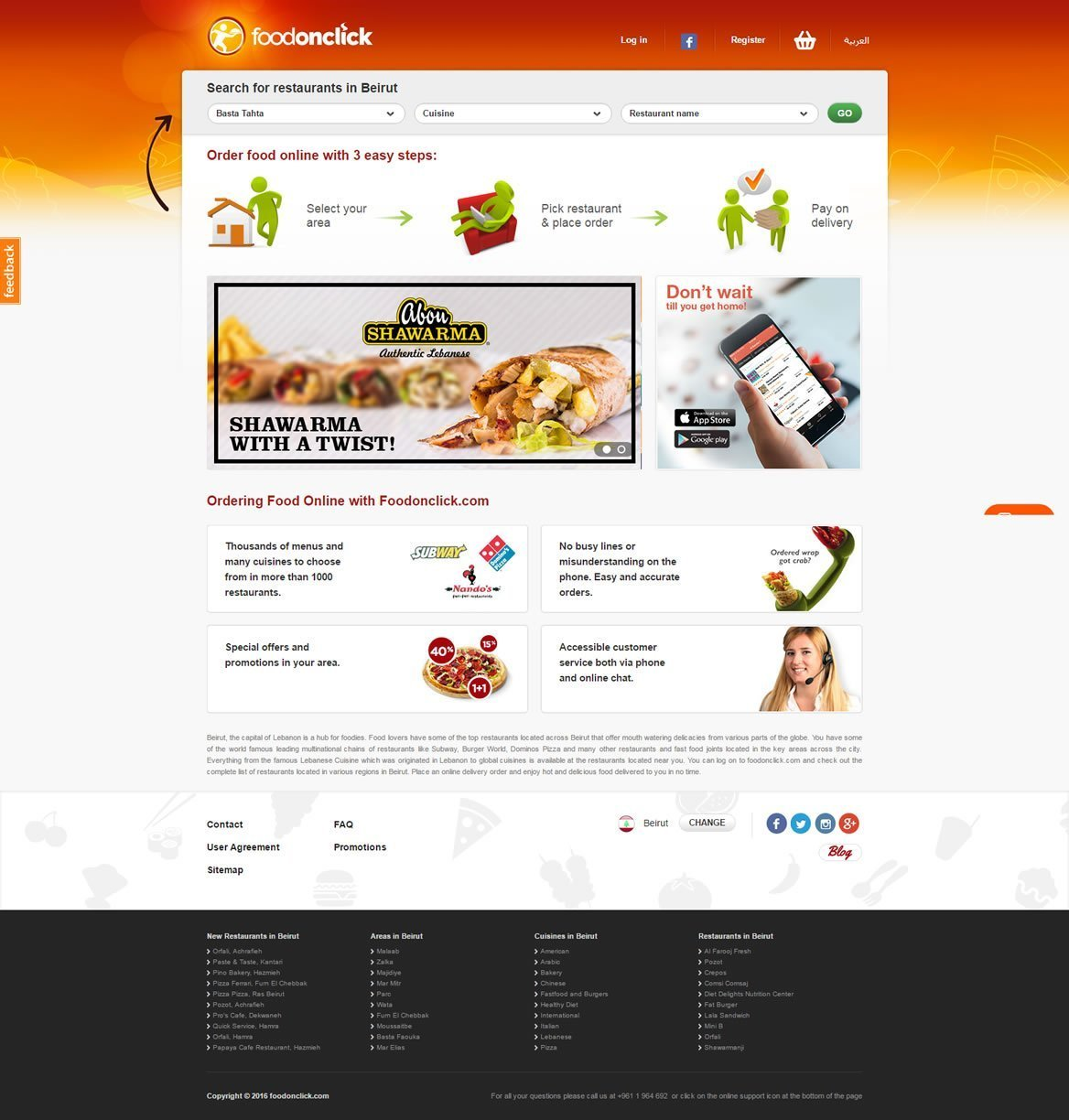 Food delivery mobile app solutions company